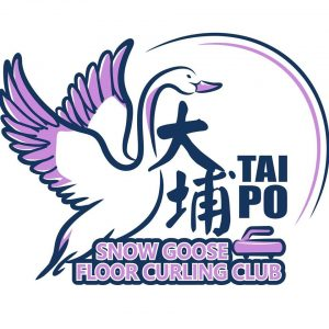 TaiPo Snow Goose Floor Curling Club