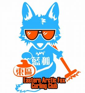 Eastern Arctic Fox Curling Club