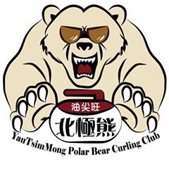 Yau Tsim Mong Polar Bear Curling Club